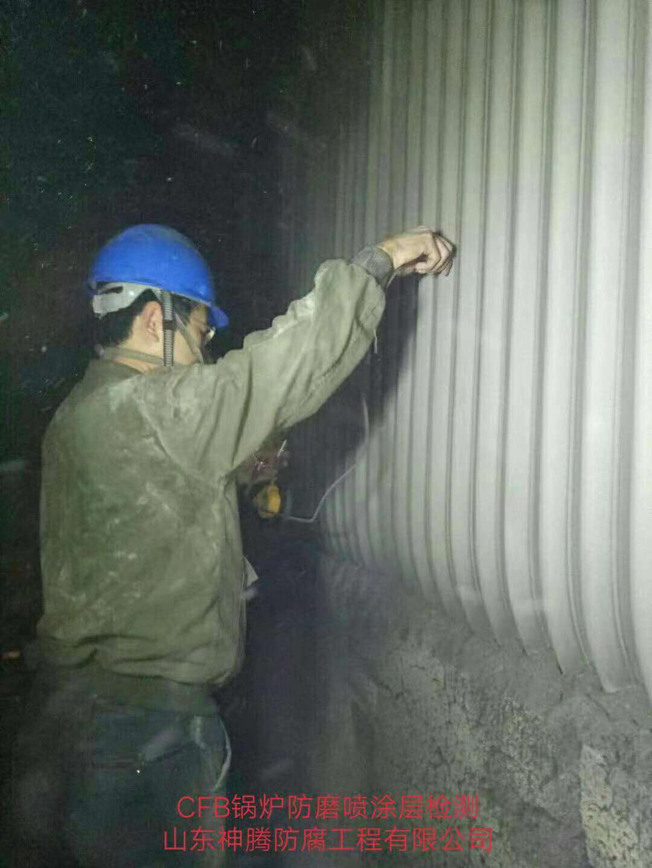金属原料导流板价格-循环流化床锅炉防磨导流板施工电话: 13506358033